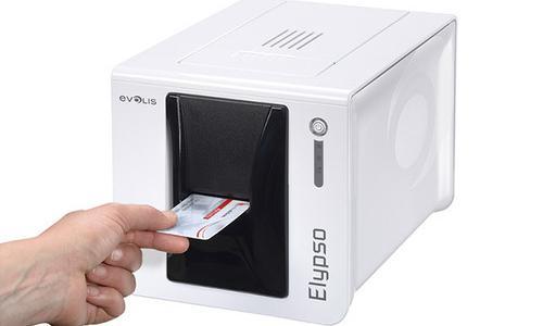 Elypso Card Printer