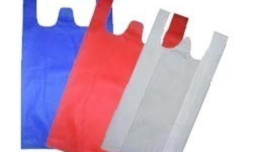 W Shape Non Woven Carry Bags